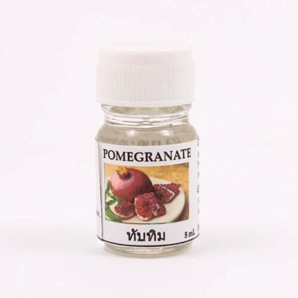 不良飼いならすホット6X Pomegranate Aroma Fragrance Essential Oil 5ML Diffuser Burner Therapy