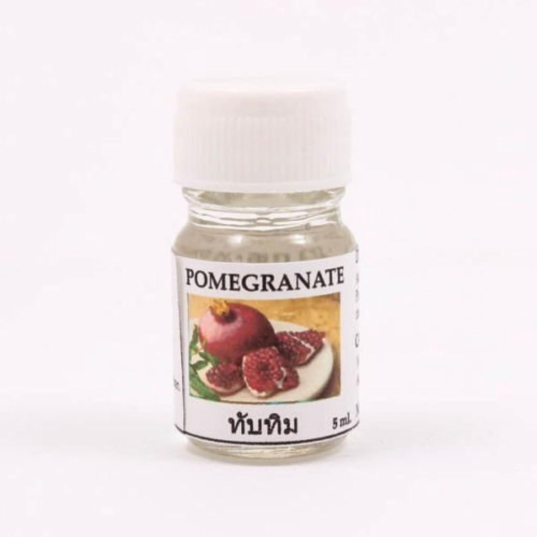 雄弁な対処するキャンベラ6X Pomegranate Aroma Fragrance Essential Oil 5ML Diffuser Burner Therapy