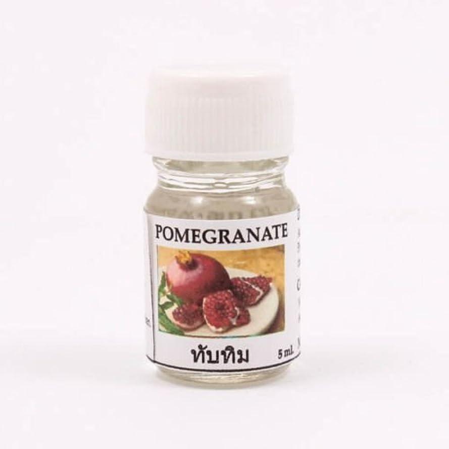 銀行それに応じて雑品6X Pomegranate Aroma Fragrance Essential Oil 5ML Diffuser Burner Therapy