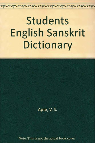 Students English Sanskrit Dictionary