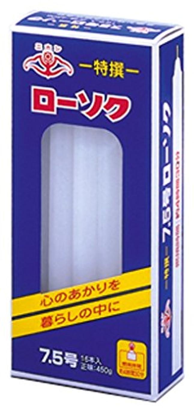変色する誇張するママニホンローソク 大7.5号 450g