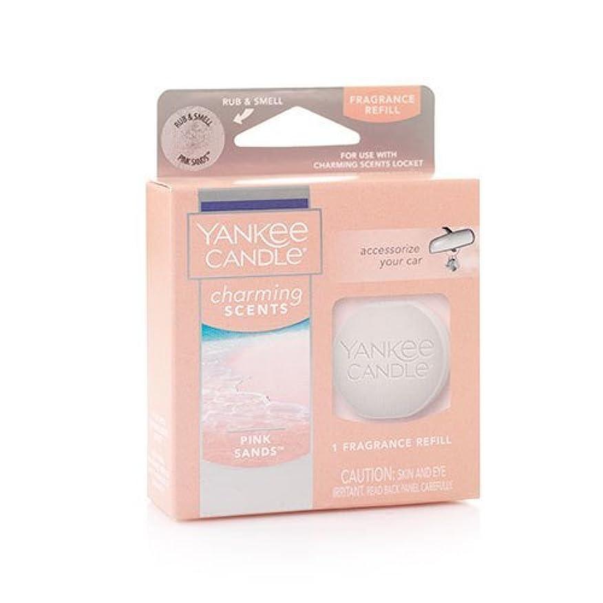 賄賂略す説明的YANKEE CANDLE (ヤンキーキャンドル) ピンク サンド チャーミングセント フレグランス レフィル フレッシュな香り