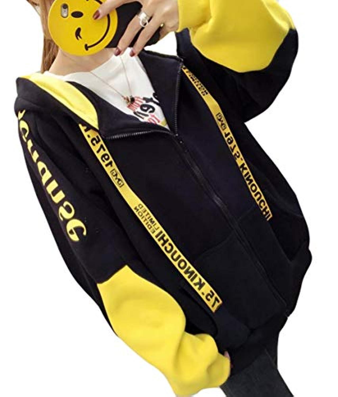 YiTong レディース パーカー トレーナーパーカ ゆったり カーディガン ジャケット ファスナー フードパーカ 秋 冬 厚手 プルオーバー スウェット シンプル 長袖 通勤 通学 人気
