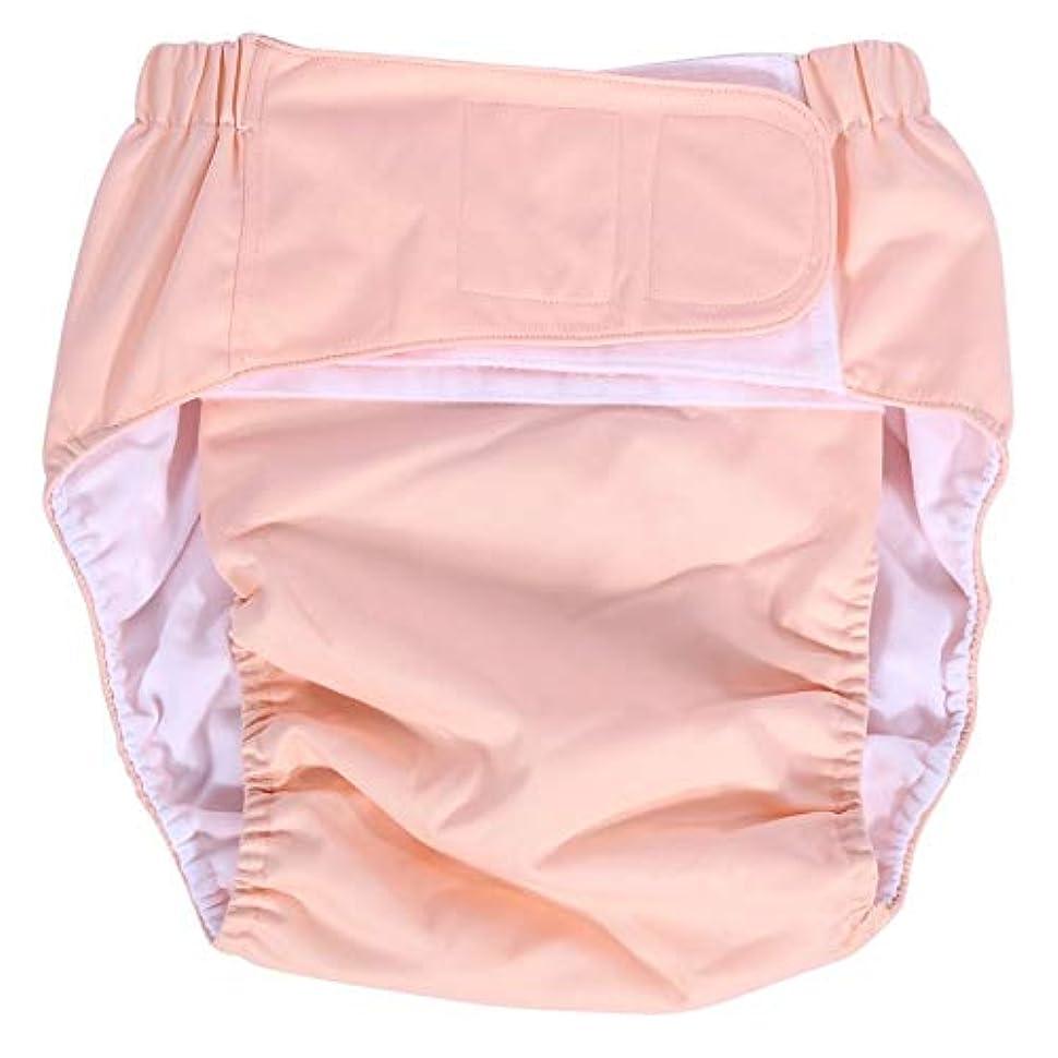 落ち着かないホイットニー国民大人用おむつ、洗える再利用可能な超吸収性おむつ中失禁下着ナプキン大人用パンツ (Color : ピンク)