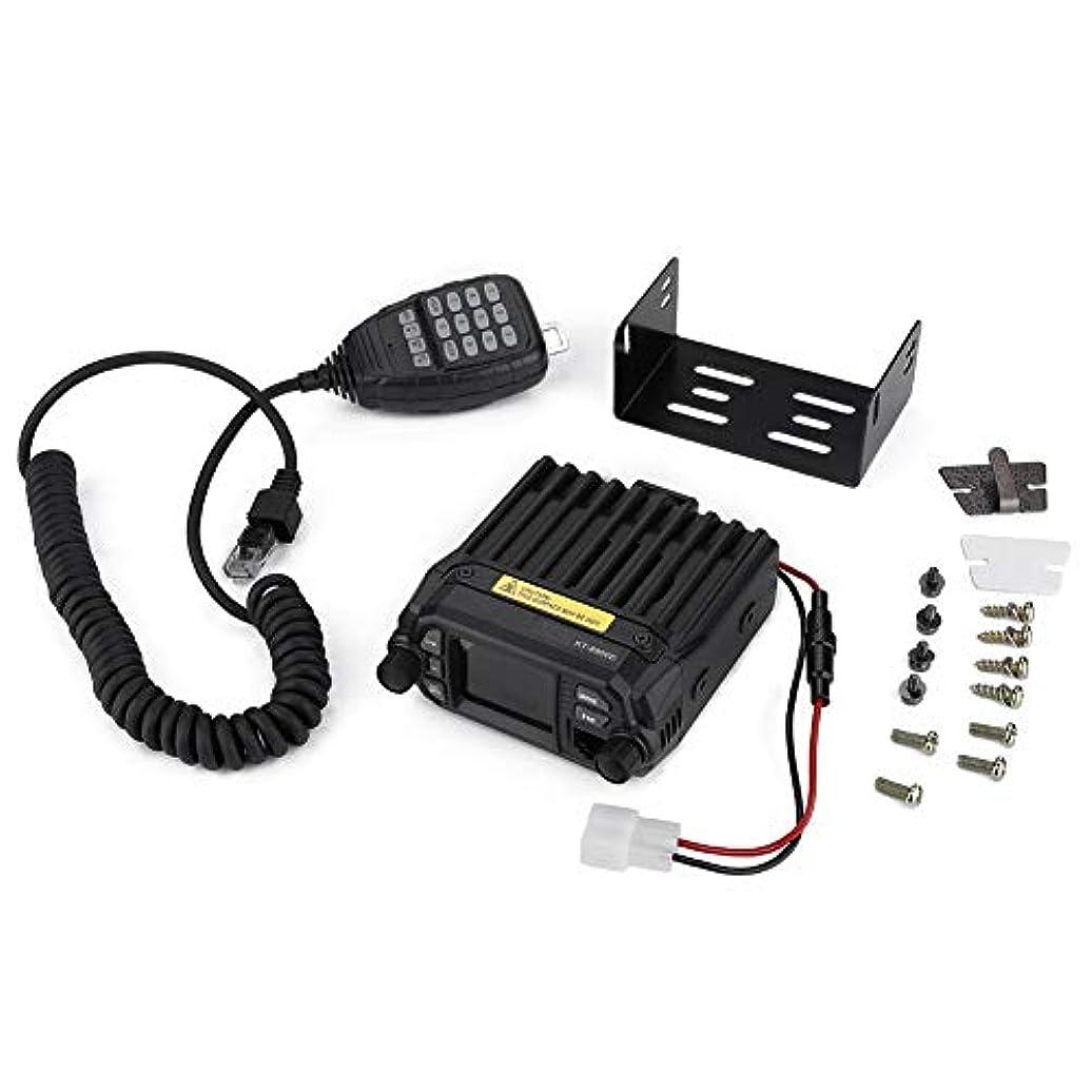 九時四十五分時間行うシグロー カーラジオステーション トランシーバー VHF: 136-174MHz 400-480MHz ミニカラースクリーン 車載 プロフェッショナル FMトランシーバー 25W モバイルラジオ LCDディスプレイ
