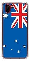 au AQUOS R2 SHV42 ハードケース VA972 オーストラリア 素材クリア UV印刷