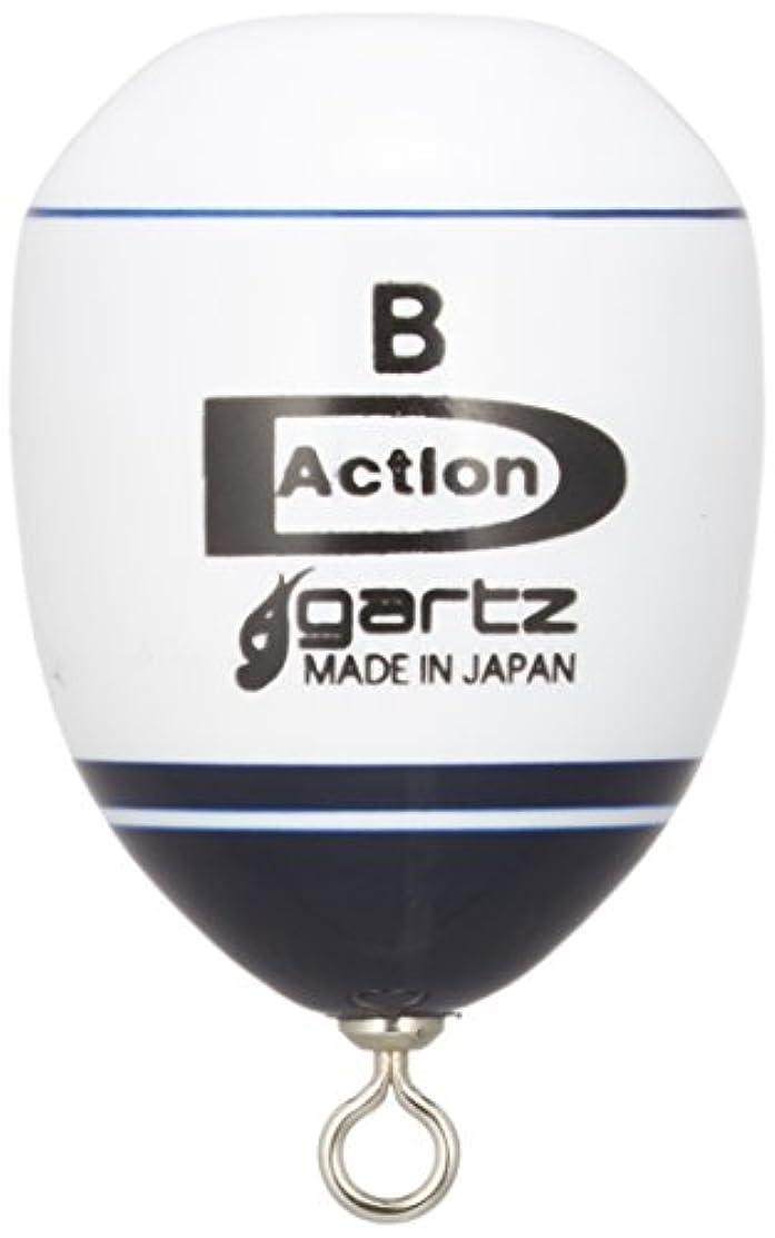 廃棄する特にトンガルツ(gartz) ディーアクション 環付 B/ホワイト