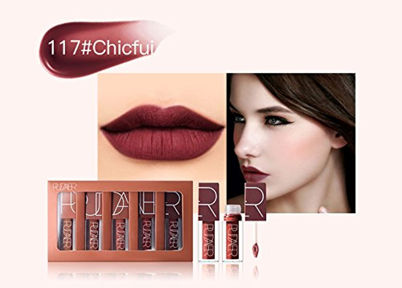 こだわり弱まるセンサーNo #117 Hot Brand Long Lasting Velvet Lips Tint Liquid Lipstick Matte Beauty Cosmetics Sexy Nude Pigment Matte...