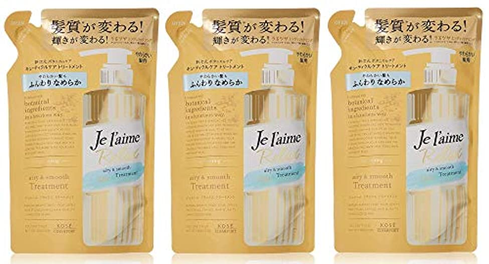 【3個セット】ジュレーム リラックス トリートメント(エアリー&スムース)つめかえ やわらかい ほそい髪用 360mL