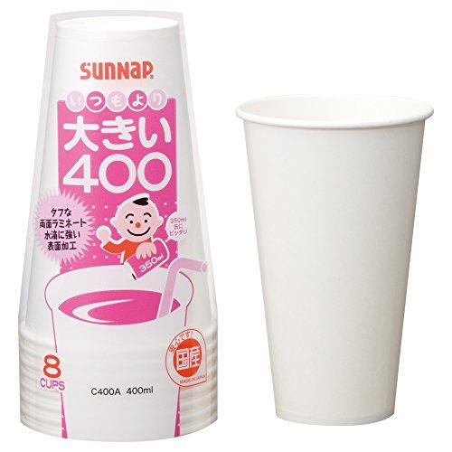 大きい400 タフカップ・ホワイト400ML 8個