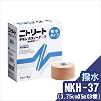 ニトリート キネシオロジーテープ(撥水タイプ) NKH-37(3.75cmX5mX8巻)