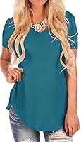 YYG 婦人用ニットルーズネックサマーカジュアルピュアカラーショートスリーブシャツ・ブラウス・トップ 1 2XL