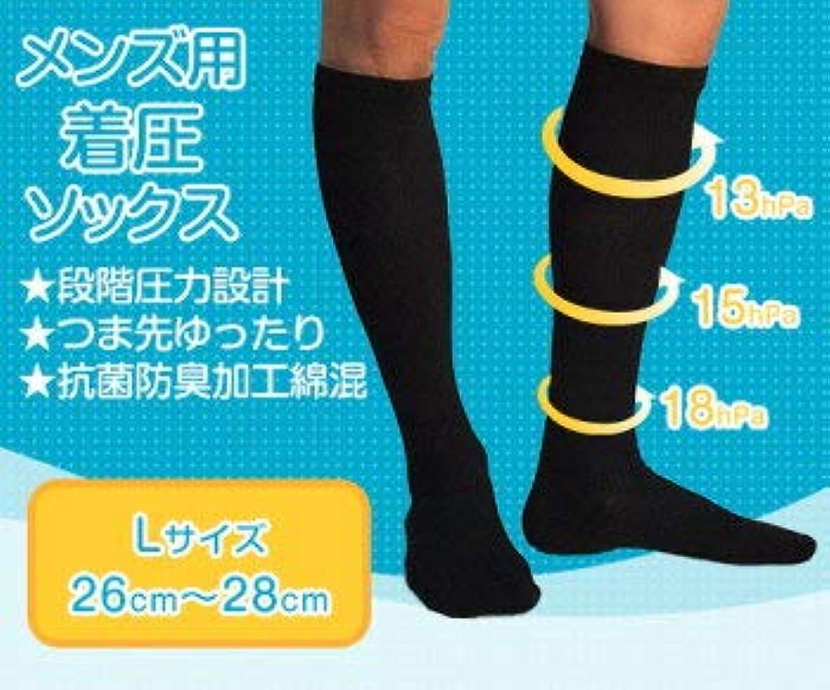 【大寸みーつけた】男性用 綿 着圧ソックス 足の疲れ むくみ対策 黒 26-28cm 太陽ニット N001L(ブラック)