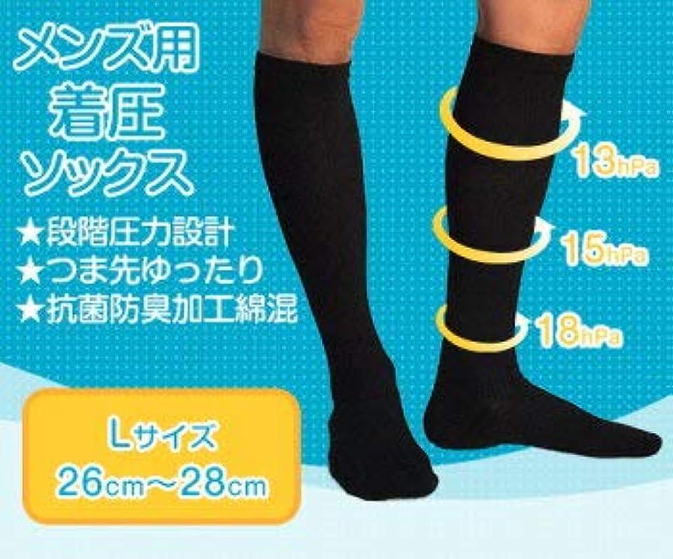 見積り実用的レクリエーション男性用 綿 着圧ソックス 足の疲れ むくみ対策 黒 26-28cm 太陽ニット N001L(ブラック)