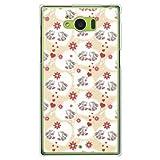 携帯電話taro au AQUOS SERIE SHV32 ケース カバー (うさぎの恋 ) SHARP SHV32-TAR-0168