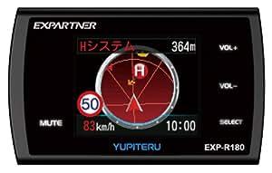 ユピテル レーダー探知機 GPSアンテナ搭載一体型 EXP-R180
