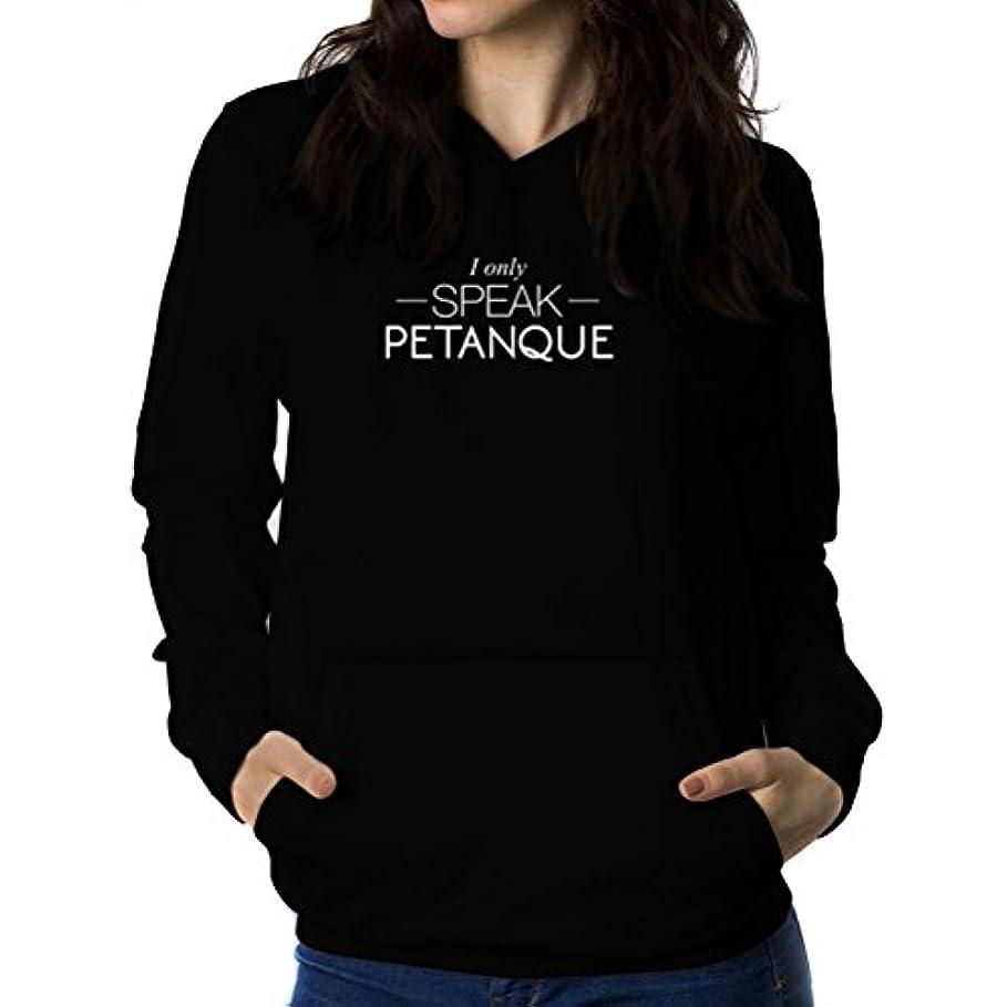 命令的民主主義年金I only speak Petanque 女性 フーディー