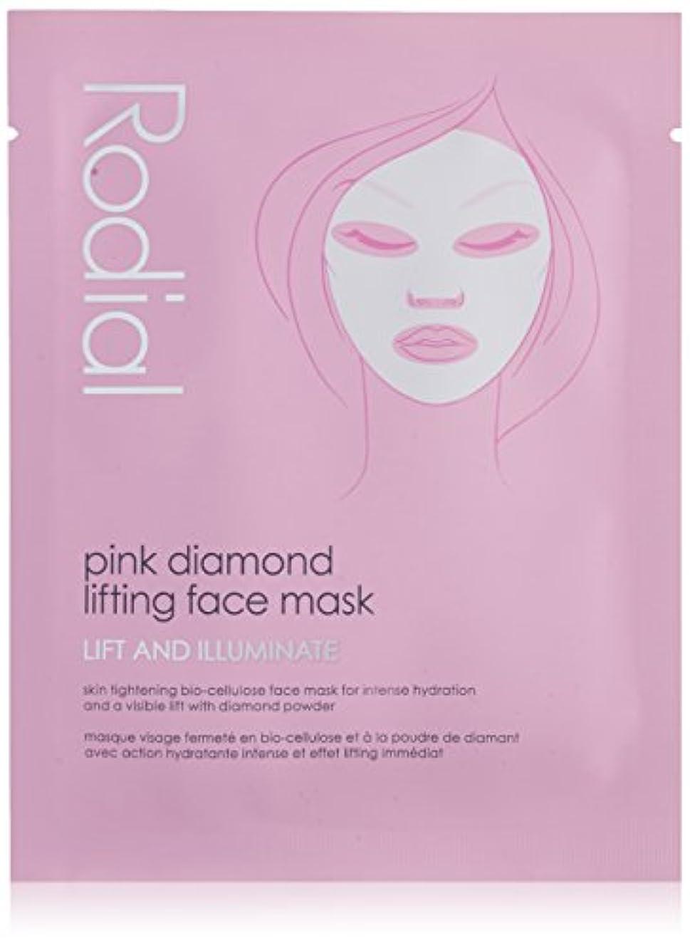 扇動する瞬時にクラッシュRodial(ロディアル) ピンクダイヤモンド フェイスマスク