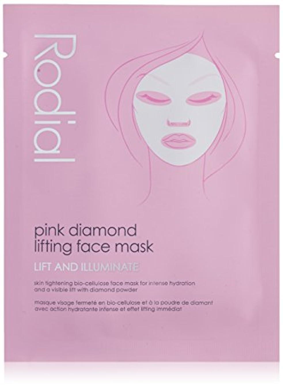 不合格非アクティブイソギンチャクRodial(ロディアル) ピンクダイヤモンド フェイスマスク フェイスパック 20mL × 8枚