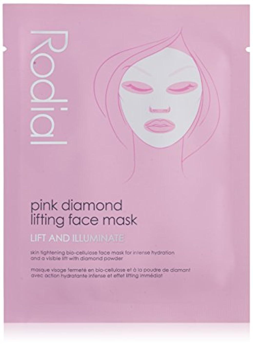 喉が渇いたリクルートスプリットRodial(ロディアル) ピンクダイヤモンド フェイスマスク
