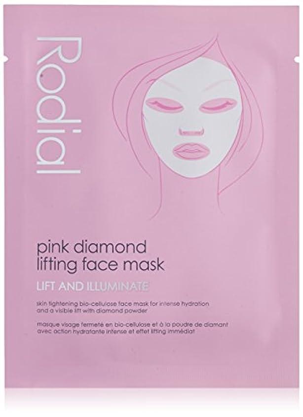 囲まれた横に強調するRodial(ロディアル) ピンクダイヤモンド フェイスマスク