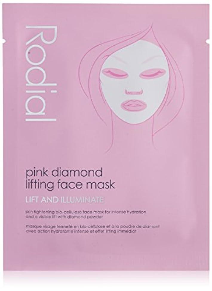 学んだナース成長するRodial(ロディアル) ピンクダイヤモンド フェイスマスク