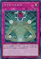 遊戯王/第10期/RC02-JP049 マクロコスモス 【コレクターズレア】