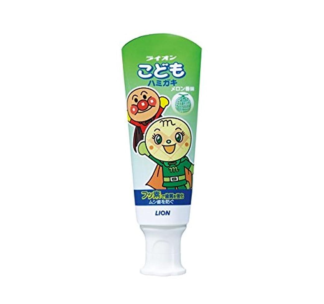 常習的嫌な円形のこどもハミガキ アンパンマン メロン香味 40g (医薬部外品)