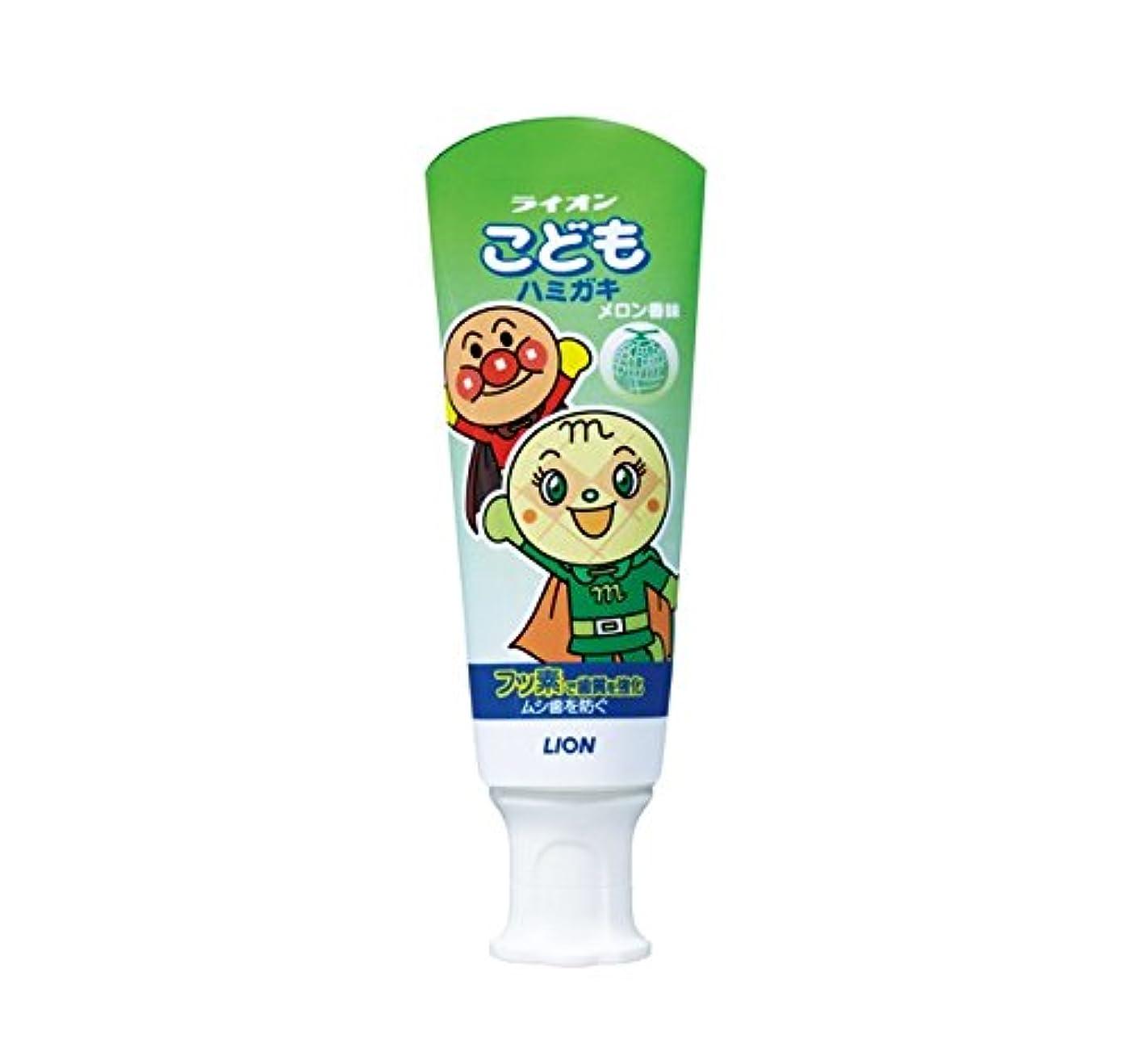 パイルイライラする否定するこどもハミガキ アンパンマン メロン香味 40g (医薬部外品)