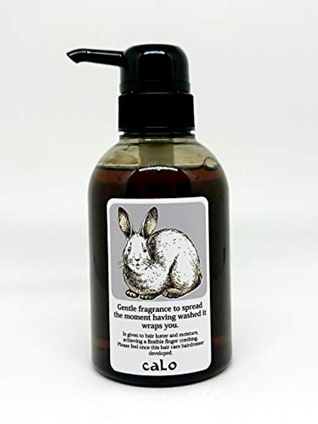 強いエラー未知のカロシャンプー Ge 精油のみの香り 香料不使用 バスルームの癒し ストレス緩和 子供用シャンプー アロマ フローラルムスク系