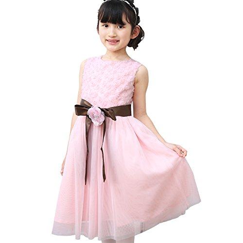 2706fb707c4f4 ショパン(CHOPIN) 子供 ドレス 発表会 フォーマル 8776-9312-9512 サテンリボンのフラワードレス (オレンジ