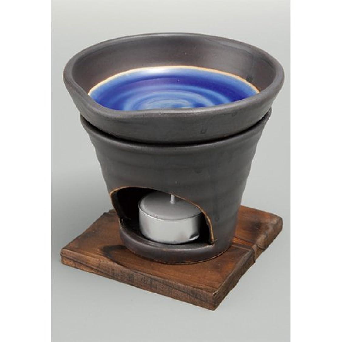 枠入るライフル香炉 黒釉 茶香炉(青) [R11.8xH11.5cm] HANDMADE プレゼント ギフト 和食器 かわいい インテリア