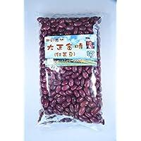 北海道十勝産 大正金時 エコファーマー認証 450g 簡単レシピ付き