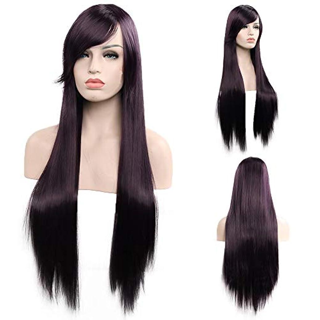 儀式ネズミこどもセンター女性用ロングナチュラルストレートヘアウィッグ31インチ人工毛替えウィッグハロウィンコスプレ衣装アニメパーティーウィッグ(ウィッグキャップ付き) (Color : Dark purple)