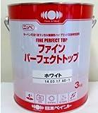 ニッペ ファインパーフェクトトップ 原色 1液 油性 溶剤 艶有 (シャニンブルー 3Kg缶)
