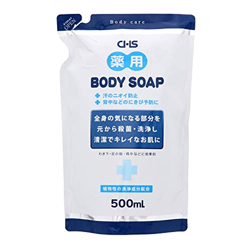 ピラミッド増強する美容師CHS 薬用ボディソープ 500ml