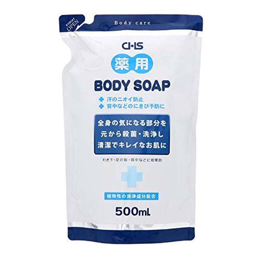 摘むパンチ入場料CHS 薬用ボディソープ 500ml