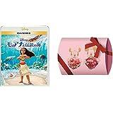 【メーカー特典あり】モアナと伝説の海 MovieNEX [ブルーレイ+DVD+デジタルコピー(クラウド対応)+MovieNEXワールド] [Blu-ray] ギフトボックス付