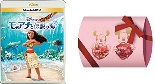 【早期購入特典あり】モアナと伝説の海 MovieNEX [ブルーレイ+DVD+デジタルコピー(クラウド対応)+MovieNEXワールド] [Blu-ray] ギフトボックス付