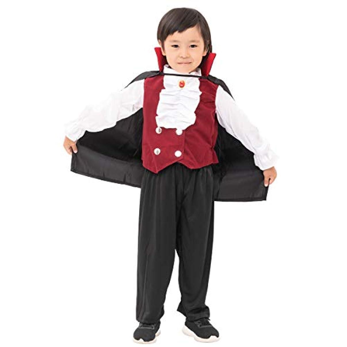 うまくやる()宿題頻繁に(赤ちゃんまーけっと) ハロウィン 衣装 子供 仮装 キッズ コスプレ 男の子 ドラキュラ 80-100cm