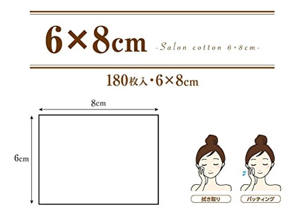 ムス達成するちらつき業務用 コットンパフ (6×8cm 180枚入 箱入り) サロンコットン 6×8