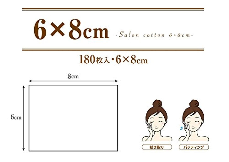 縮れたクロニクル白鳥業務用 コットンパフ (6×8cm 180枚入 箱入り) サロンコットン 6×8