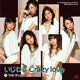 いじわる Crazy love(初回限定盤)(DVD付)