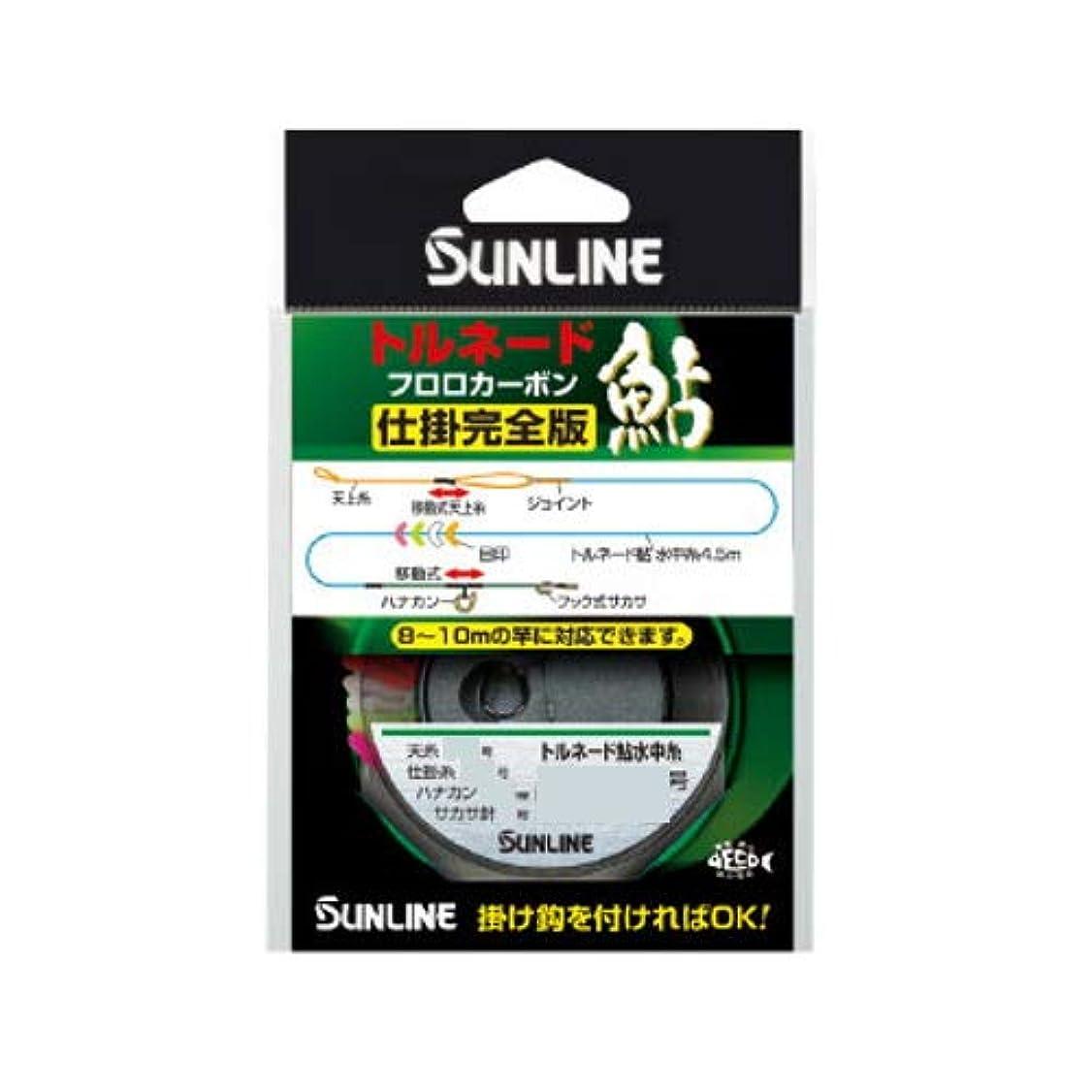 とげ赤外線劣るサンライン(SUNLINE) トルネード鮎 仕掛完全版 #0.25
