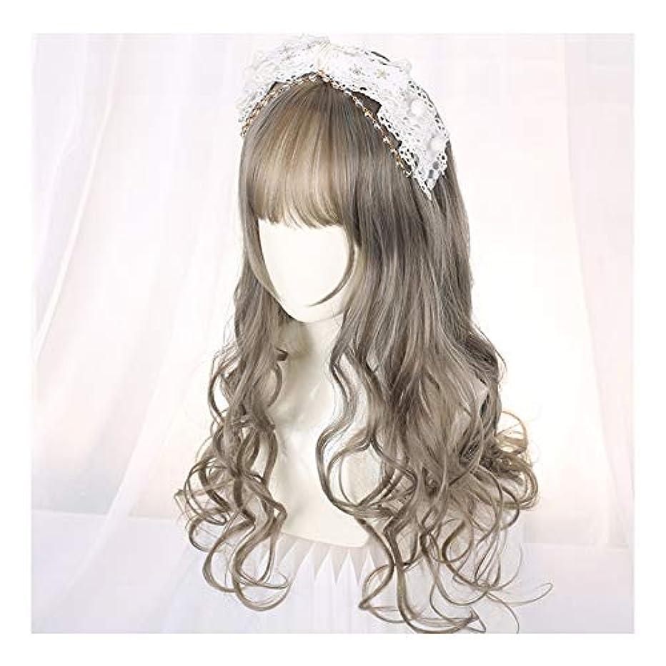 兵士タンカー幹女性向け仮装/モノカラーウィッグアニメセレスタイル,White