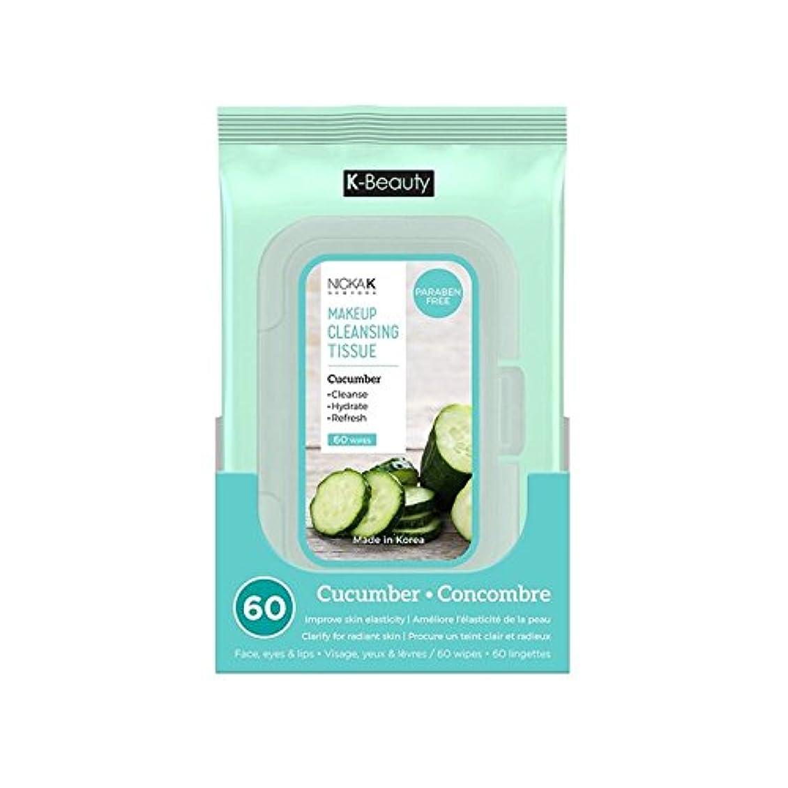 お手伝いさん平らな殺します(6 Pack) NICKA K Make Up Cleansing Tissue - Cucumber (並行輸入品)
