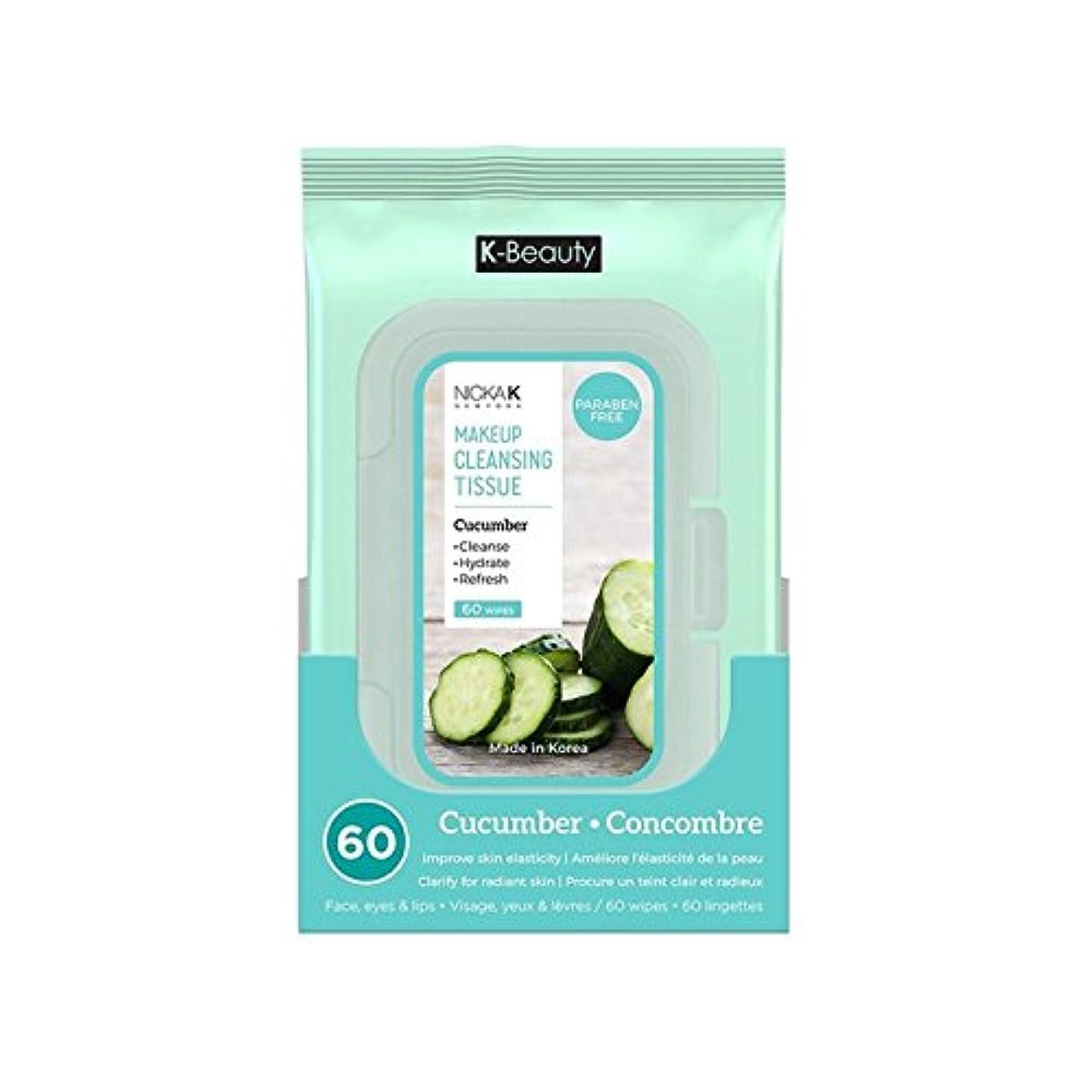 無意識元気な銀河(6 Pack) NICKA K Make Up Cleansing Tissue - Cucumber (並行輸入品)