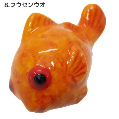 深海魚[キッチン雑貨]深海魚箸置き/フウセンウオ 【8 】