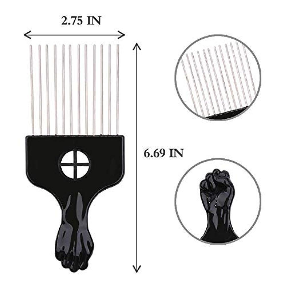 相対サイズリットル項目Afro Hair Pik - Afro Styling Pick, Metal #2410: Untangle, Style, Lift (1 Pack), Hair style, lifts your hair, untangles...
