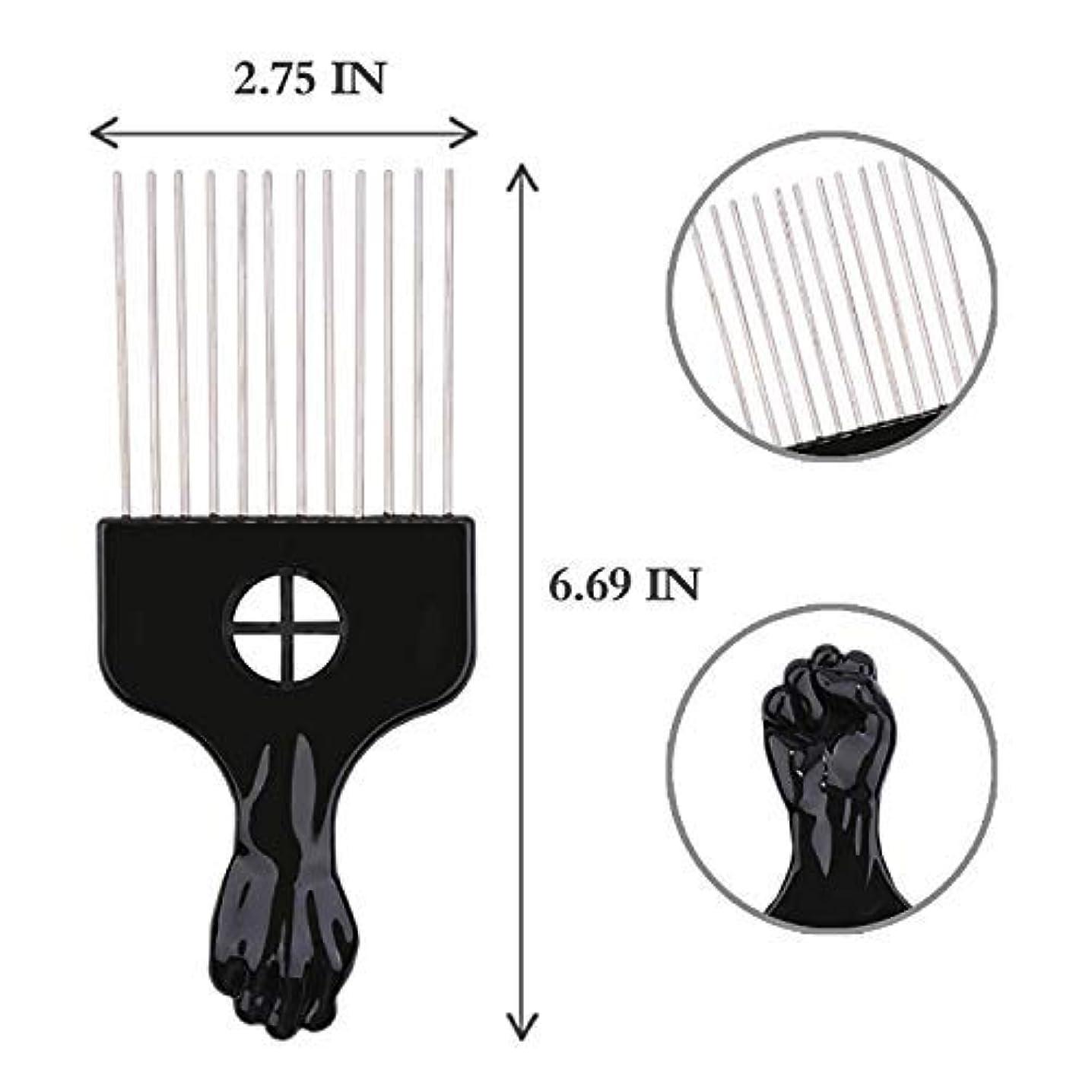 奨励親対抗Afro Hair Pik - Afro Styling Pick, Metal #2410: Untangle, Style, Lift (1 Pack), Hair style, lifts your hair, untangles...